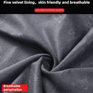 Fine velvet lining
