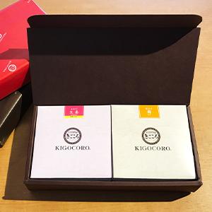 日本の紅茶 国産紅茶 和紅茶 日本産 紅茶 japanese black tea 無添加 無香料 おいしい 飲みやすい ティーバッグ 茶葉 紅ふうき レモングラス 生姜