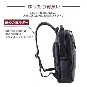 ビジネスリュック 通勤 通学 黒 ビジネスバッグ