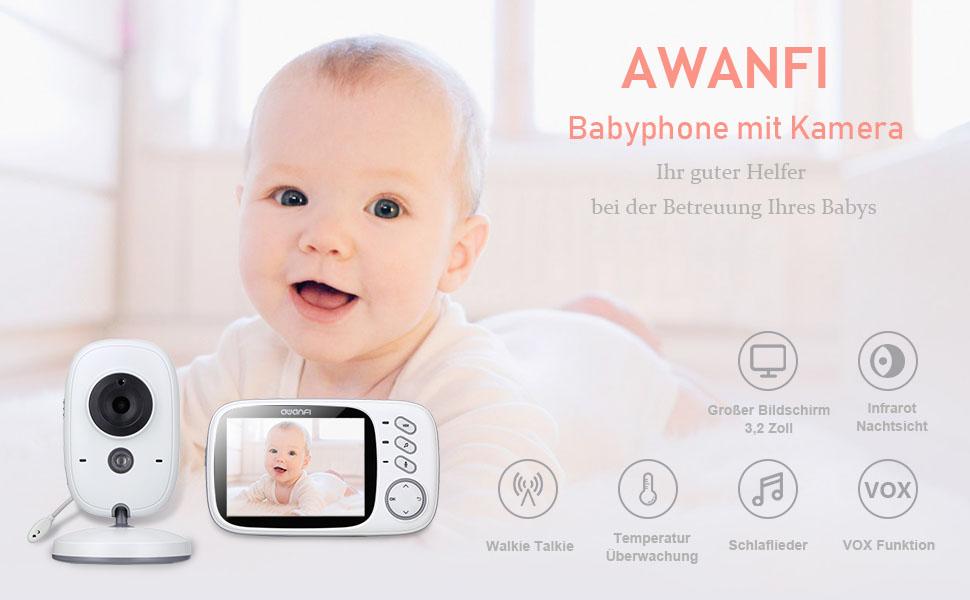 Бебе монитор.