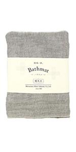 Nawrap Binchotan Charcoal Bathmat, Naturally Anti-Odor