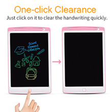 One-click clearance