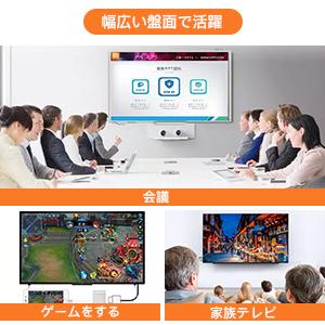 テレビ 接続ケーブル ライトニング HDMI