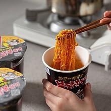 Hot chicken buldak fire noodles