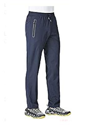 men quick dry pants