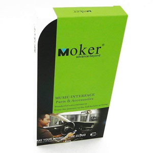 Moker Bluetooth Car Kit for BMW