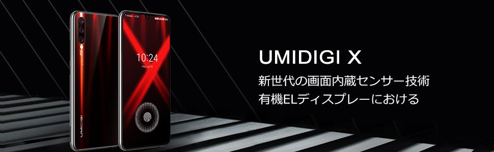 UMIDIGI X SIMフリー スマートフォン