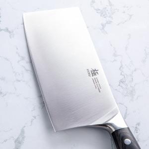 "KYOKU Samurai Series 7"" Cleaver Vegetable Knife Japanese Steel Kitchen Knives Asian Knife"