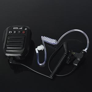 D Shape Earpiece Headset Earphone With Lapel PTT and Speaker Mic Microphone