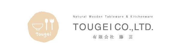 tougei 陶芸 籐芸 藤芸 とうげい