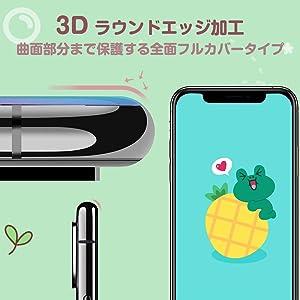 iphone11-3D