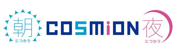 コスミオン