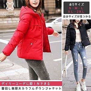 Cute, Cute, Cute, Everyday Wear, Yuttari Elegant, 10, 20, 30, 40, 50, Women's