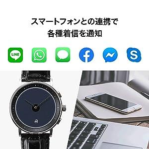スマートフォンとの連携で各種着信を通知