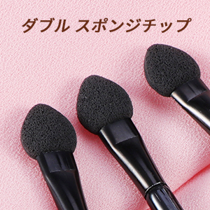 Eyeshadow Sponge