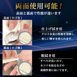 商品紹介コンテンツ4