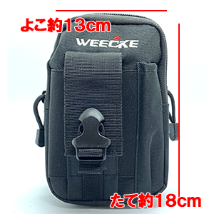 WEECKEバッグサイズ正面