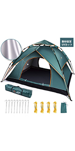 ワンタッチテント 3-4人用 2WAY キャンプ テント サンシェードテント 設営簡単 軽量 三層構造 シルバーコーティング紫外線防止PU3000mm防水