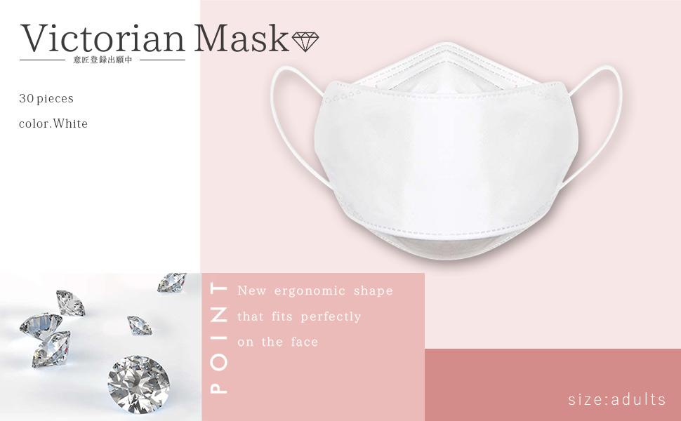 Amazon マスク ビクトリア ン JOG MASK