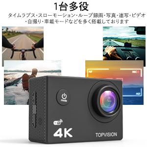 アクションカメラ 4K 2000万