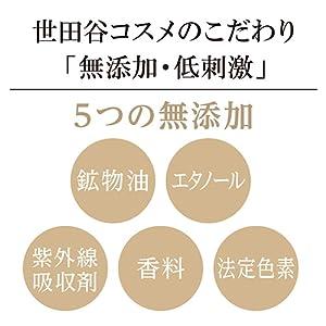 透明感 無添加 低刺激 無香料 オーガニック 美容 コスメ スキンケア しっとり 大容量 コスパ
