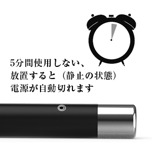 アップルペン