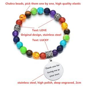 bonus mom chakra bracelet