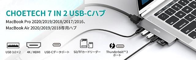 USB C ハブ 7in1  MacBook Pro ハブ 4K HDMI / Thunderbolt 3 ポート 100W PD急速充電ポート / 5Gbps高速データ転送ポート5K@60Hzビデオ出力 / Micro/SDカードスロット / USB 3.0ポート*2 Type C ハブ MacBook Air HUB MacBook Pro 2020/ 2019/ 2018/ 2017/ 2016, MacBook Air 2020/ 2019/ 2018 対応