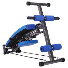 colapsable rowing machine