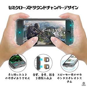 あいふぉん6sケース あいふぉん6ケース iPhone6sケース iPhone6ケース 半密閉音室 ONES セミクローズドサウンドチャンバーデザイン 音質 音量 低音 向上 埃 防