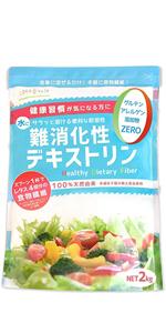 LOHAStyle 難消化性デキストリン 2kg