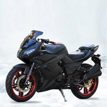 Motorcycle Alarm Disc Brake Lock