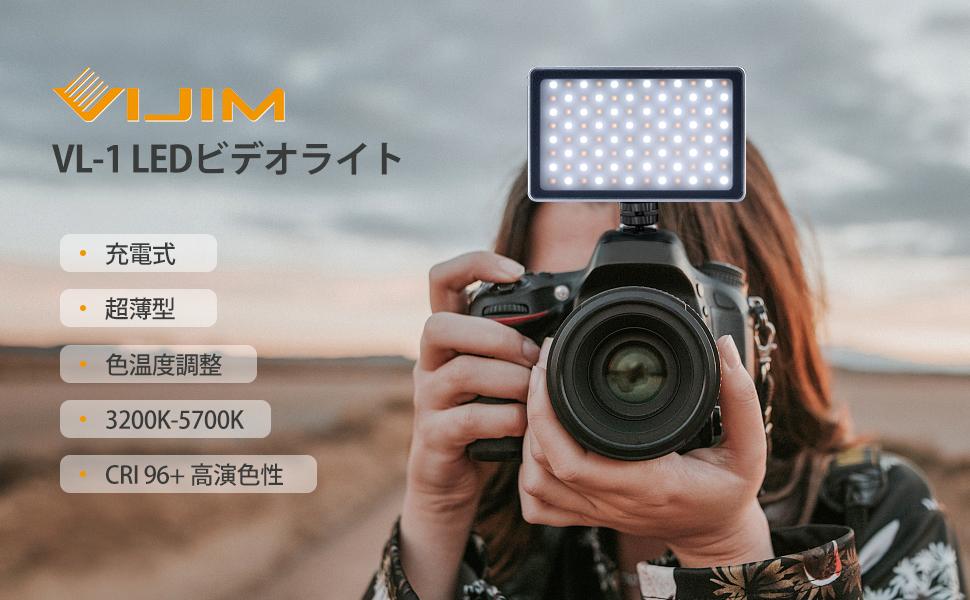 96LEDビデオライト 撮影照明ライト