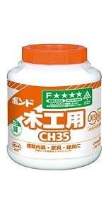 木工用(ポリ缶) CH35