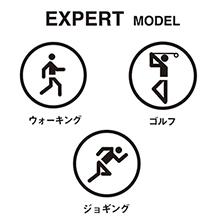 おすすめスポーツ_EXPERT_220x220jpg
