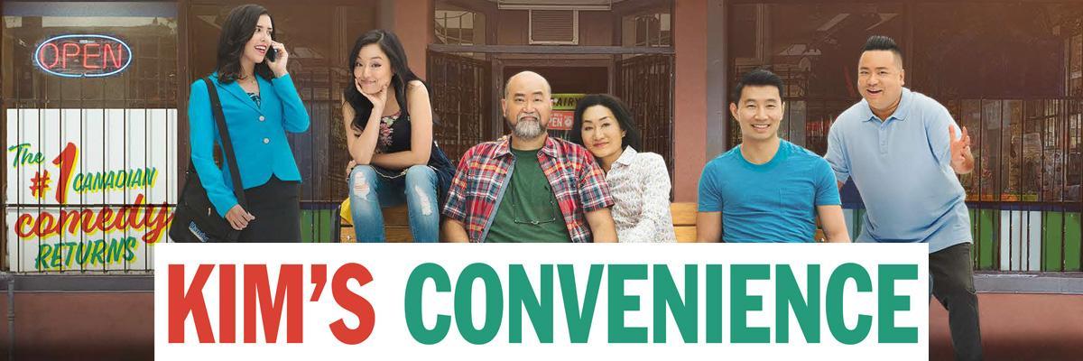 kims convenience season 3 episode 11