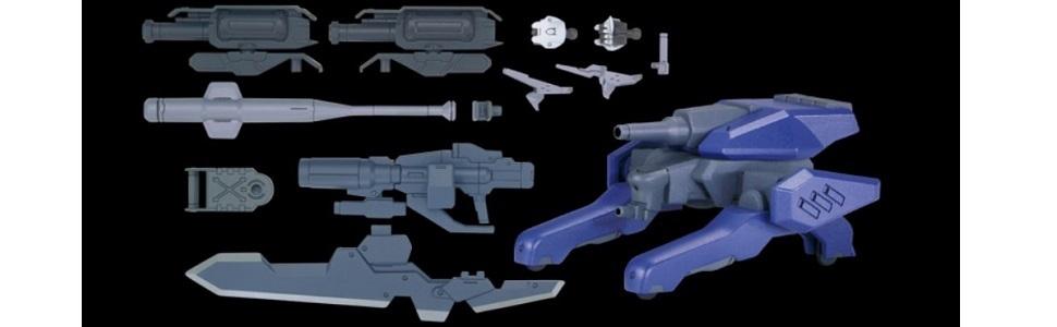 HG 機動戦士ガンダム 鉄血のオルフェンズ MSオプションセット6