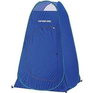 キャプテンスタッグ テント 着替えテント M-3104 1人用 携帯・収納 バッグ付き