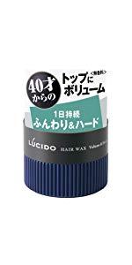 LUCIDO(ルシード) ヘアワックス ボリューム&ハード 80g