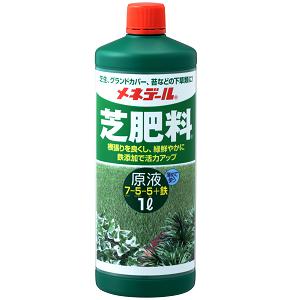 メネデール 芝肥料 原液 1L