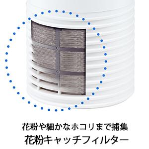シャープ 加湿 空気清浄機 プラズマクラスター 7000 スタンダード 13畳 / 空気清浄