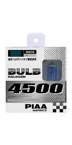 PIAA ( ピア ) ハロゲンバルブ 【ピアセレクト 4500K】 H4 12V60/55W 2個入り HS20