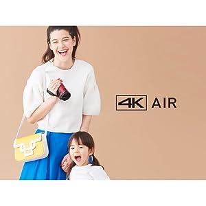 4K AIRというスタイル