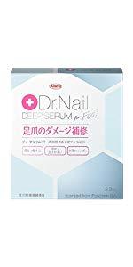 Dr.Nail DEEP SERUM for FOOT ドクターネイル ディープセラム 足爪用 3.3ml