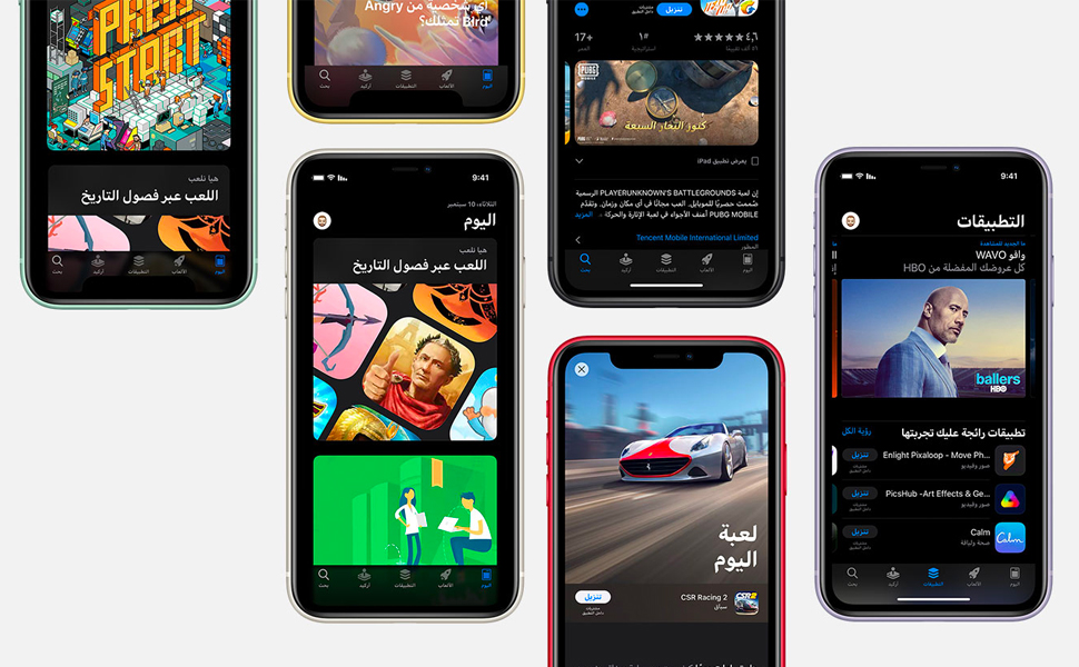 Apple iPhone 11 with Facetime - 128GB, 4G LTE, ( 2020 - Slim Packing ) Green