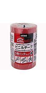 ニトムズ ビニールテープ No.21 赤 5巻パック 19mm×10m J2531