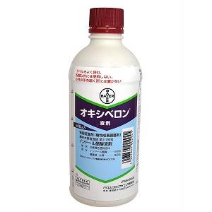 バイエルクロップサイエンス オキシベロン液剤 500ml