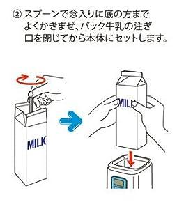 パック牛乳で作る場合の手順(プレーンヨーグルトでの例)