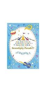 【Amazon.co.jp限定】5thLIVE TOUR Serendipity Parade @FUKUOKA