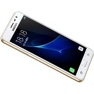 Samsung J3 Secret Codes